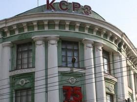 Керченский судоремонтный завод