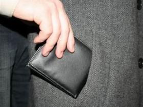 карманник