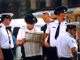 полиция Молдова