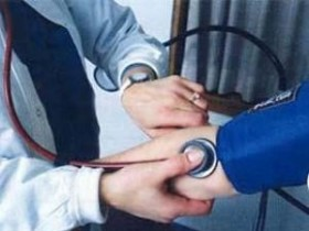 артериальное,давление