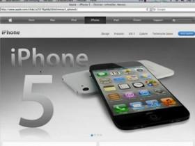 iphone,5