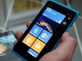nokia,Lumia,900