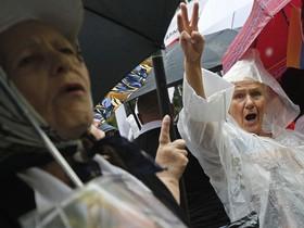 митинг, Тимошенко