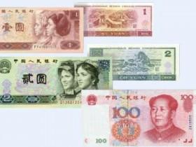 КИтайская,юань