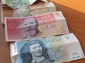 национальной,валюты,Латвии