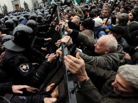 Правоохранительные органы Украины
