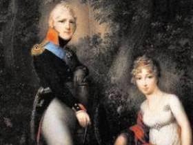 Александр I, и, царица, Елизавета Алексеевна