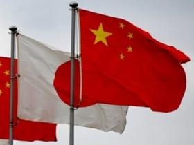 Китай, Япония