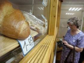 цена,хлеб,ценник