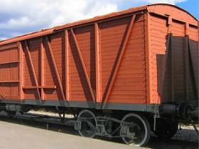 грузовой,вагон