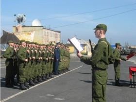 Войска ВКО