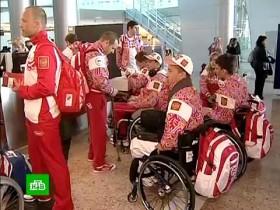 паралимпийская сборная Иордании