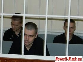 суд,Оксана Макар