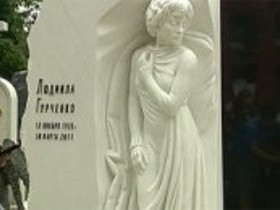 Людмила Гурченко, памятник