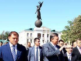 Янукович, Харьков