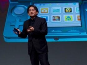 Сатору Ивата,Nintendo,