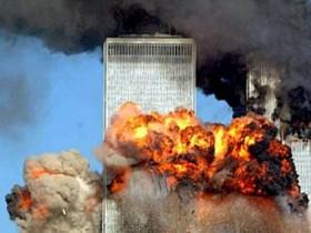 11,сентября