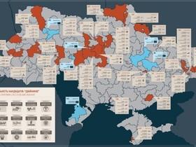 карта Украины, выборы
