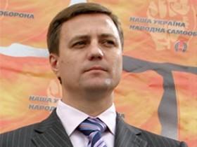 Катеринчук