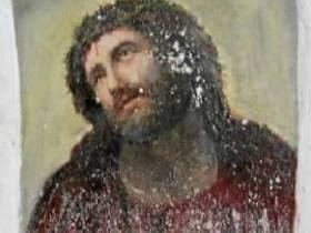 Иисус Христос, фреска