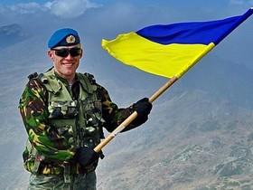 украинский флаг, военный