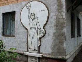 памятник правому рулю