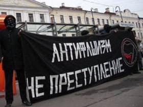 антифашист