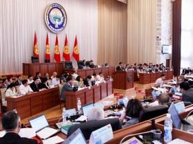 Правительство Киргизии