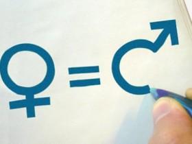 равноправие женщин
