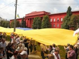 митинг оппозиции