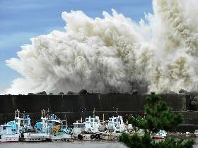 тайфун,Болавен