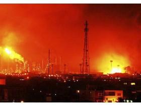 Взрыв на НПЗ