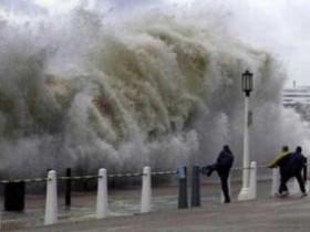 Мощный тайфун «Болавен»