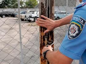 самая дорогая штрафплощадка в Украине