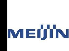 Meijin