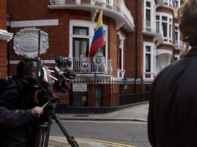 посольство,эквадор