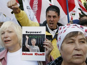 арест Тимошенко
