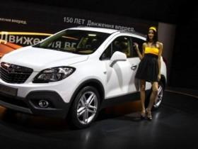 Opel Mokka Essentia