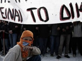 протест,,забастовка,,анархисты