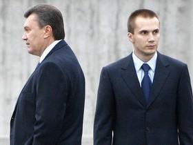 Янукович и сын Александр
