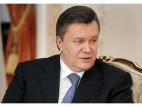 Януковичь