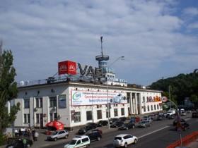 речной вокзал, киев