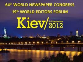 Всемирный газетный конгресс