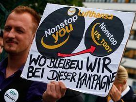 Lufthansa,стачка