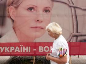 Тимошенко, агитация,билборд