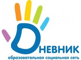 """Runa Capital инвестировал 5 млрд долларов США в """"Журнал.ru"""""""