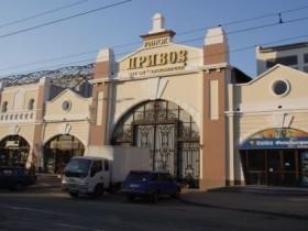 доставка,Одесса