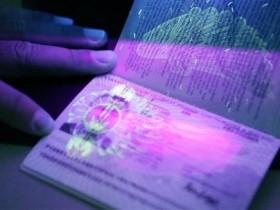 биометрические,паспорта