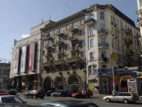 Киев, дом