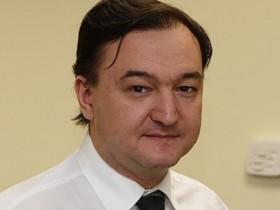 Сергей,Магнитский